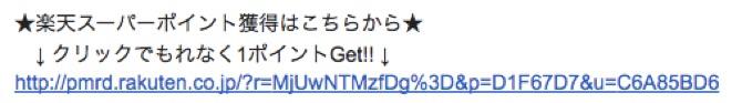 maildetext