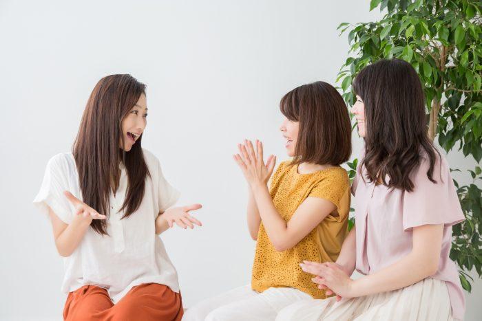 ポジティブな口コミ・評判